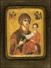 Богородиця Одигітрія (Красівська) - №29