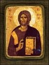 Христос Пантократор - №44