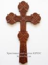 Хрест №40