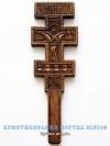 Хрест №96