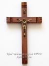 Хрест №77
