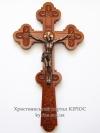 Хрест №80