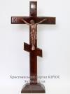 Хрест №85