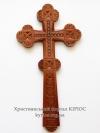 Хрест №22