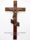 Хрест №23
