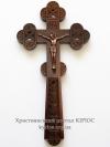 Хрест №61