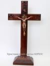 Хрест №89