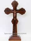 Хрест №86