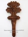 Хрест №07