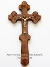 Хрест №65