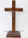 Хрест №92