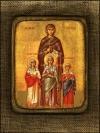 Софія, Віра, Надія, Любов - №41