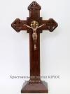 Хрест №87