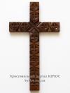 Хрест №49