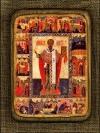 Святий Степан - №46