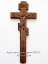 Хрест №58