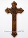 Хрест №19