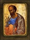 Апостол Павло - №43