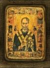 Святий Миколай - №38