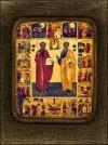 Святі Апостоли Петро і Павло - №40