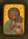 Богородиця (Гошівська) - №35