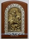 Ікона Георгія (Юрія) Переможця