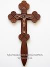 Хрест №50