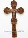 Хрест №72