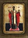 Святий Василій Великий - №47