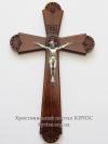 Хрест №60