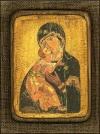 Богородиця Замилування (Вишгородська) - №2