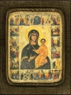 Богородиця Одигітрія - №28