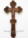 Хрест №52