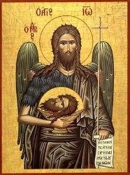 7 липня святкуємо Різдво Івана Хрестителя