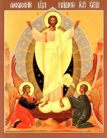 Христос Воскрес - ікона воскресіння