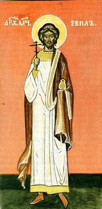 24 серпня - святого архидиякона і мученика Євпла — Християнський портал  КІРІОС