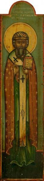 """Результат пошуку зображень за запитом """"Святого рівноапостольного Аверкія, єпископа Єрапольського, чудотворця"""""""