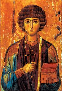 9 серпня - Св. вмуч. і цілителя Пантелеймона та св. Климента Охридського