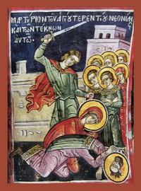 """Результат пошуку зображень за запитом """"Святих мучеників Терентія і Неоніли"""""""