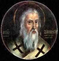 """Результат пошуку зображень за запитом """"Святого священномученика Єлевтерія"""""""
