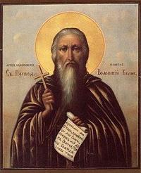 17 листопада - преподобного Йоанікія Великого, мучеників Нікандра та Єремея  — Християнський портал КІРІОС