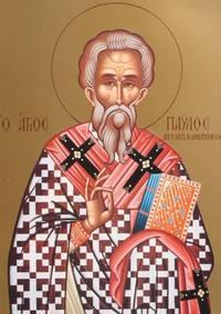 """Результат пошуку зображень за запитом """"Во святих отця нашого Павла, архиепископа Царгородського, ісповідника"""""""