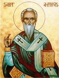 24 квітня - святого священномученика Антипи, єпископа Пергаму ...
