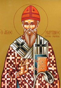 27 квітня - святого Мартина Ісповідника, Папи Римського ...