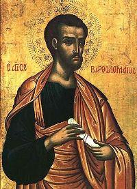 """Результат пошуку зображень за запитом """"Повернення мощей святого апостола Вартоломея"""""""