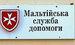 У неділю для львівських нужеднних влаштують благодійний обід