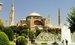 США закликали Туреччину поважати історію собору Святої Софії в Стамбулі